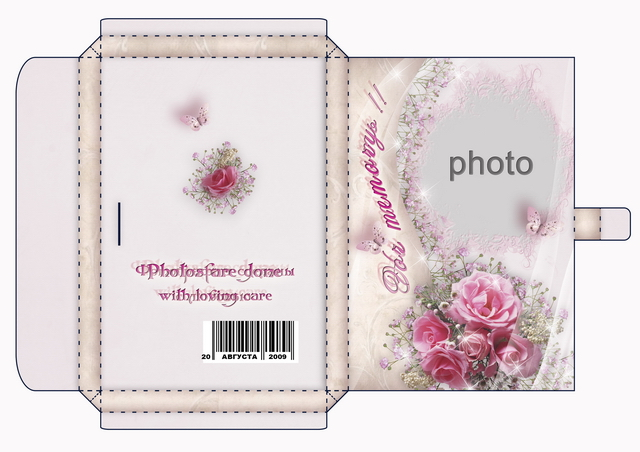 Конверт для фотографий 10х15